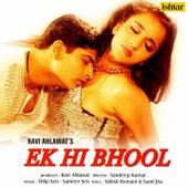 Ek Hi Bhool (Original Motion Picture Soundtrack) by Various Artists