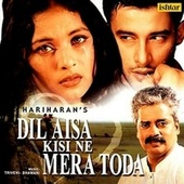 Dil Aisa Kisi Ne Mera Toda by Various Artists