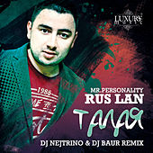 Талая (DJ Nejtrino & DJ Baur Remix) by Ruslan