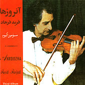 Anroozha Vol. 3 by Farid Farjad