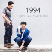 แม้เวลา by 1994