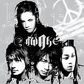 Awake by L'Arc-en-Ciel