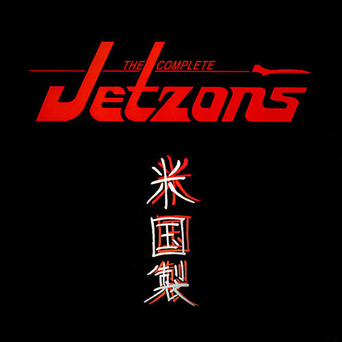 The Complete Jetzons by The Jetzons