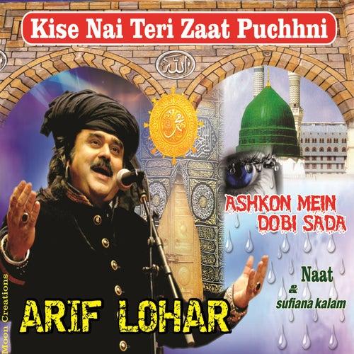 Kise Nai Teri Zaat Puchni by Arif Lohar