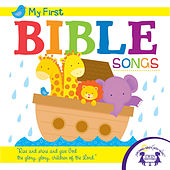 My First Bible Songs by Kim Mitzo Thompson