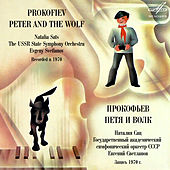 Prokofiev: Peter and the Wolf, Op. 67 by Natalya Sats