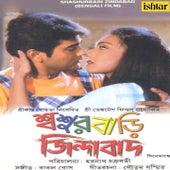Shashurbari Zindabad (Original Motion Picture Soundtrack) by Various Artists