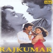 Rajkumar (Original Motion Picture Soundtrack) by Various Artists