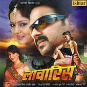 Laawaris (Original Motion Picture Soundtrack) by Various Artists