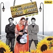 Mar Jawan Gur Khake (Original Motion Picture Soundtrack) by Various Artists