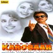 Karobaar (Original Motion Picture Soundtrack) by Various Artists