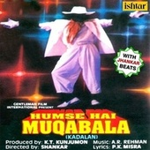 Hum Se Hai Muqabala - Kadalan (With Jhankar Beats) (Original Motion Picture Soundtrack) by Various Artists