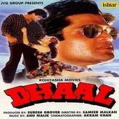 Dhaal (Original Motion Picture Soundtrack) by Various Artists