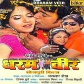 Dharam Veer (Original Motion Picture Soundtrack) by Various Artists