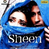 Sheen (Original Motion Picture Soundtrack) by Various Artists