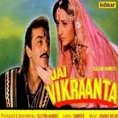 Jai Vikraanta (Original Motion Picture Soundtrack) by Various Artists