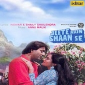 Jeete Hain Shaan Se (Original Motion Picture Soundtrack) by Various Artists