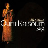 The Diva, Vol. 1 by Oum Kalthoum