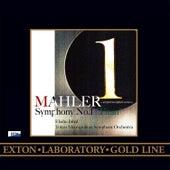Mahler: Symphony No. 1 ''Titan'' (One Point Recording Version) by Tokyo Metropolitan Symphony Orchestra