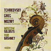 Tchaikovsky: Serenade for Strings - Grieg: Holberg Suite - Mozart: Eine kleine Nachtmusik by Moscow Soloists