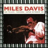 Sun Palace, Fukuoka, Japan, October 11th, 1981 (Remastered, Live On Broadcasting) von Miles Davis