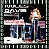 Shinjuku Kosei Nenkin Hall, Tokyo, Japan, June 19th, 1973 (Remastered, Live On Broadcasting) von Miles Davis