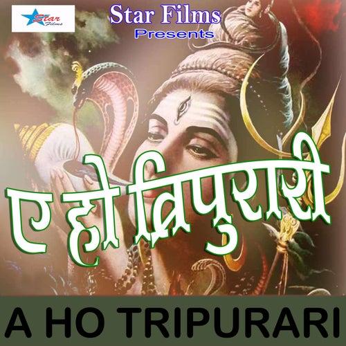 A Ho Tripurari by Krishna
