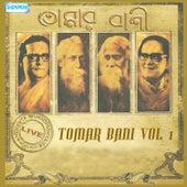 Tomar Bani, Vol. 1 (Live) by Hemanta Mukhopadhyay