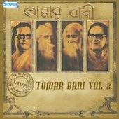 Tomar Bani, Vol. 2 (Live) by Hemanta Mukhopadhyay