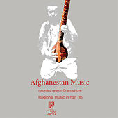 Afghanestan Music by Various Artists