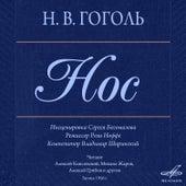 Николай Гоголь: Нос by Оркестр п