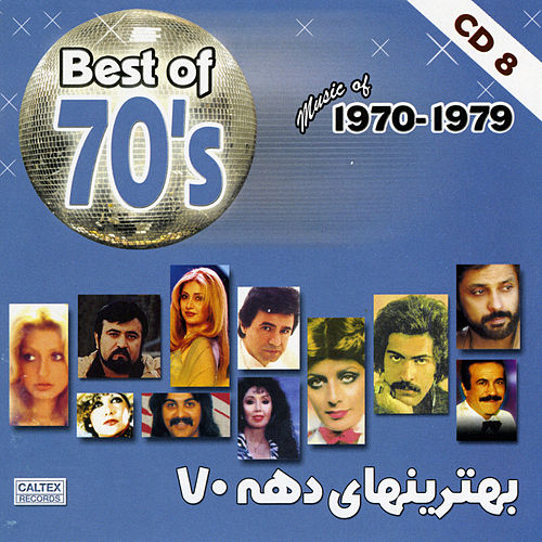 Best Of 70's Persian Music Vol 8 by Various Artists
