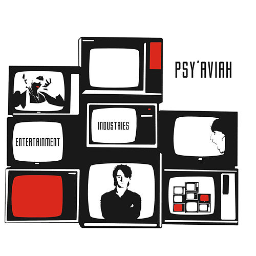 Entertainment Industries by Psy'Aviah