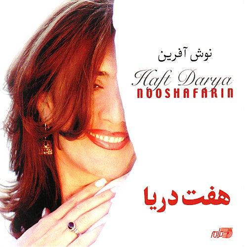Haft Darya by Nooshafarin