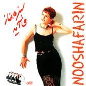 Sabze Benaz Miayad by Nooshafarin