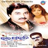 Bhala Pauchi by Kumar Sanu