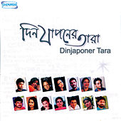 Dinjaponer Tara by Various Artists