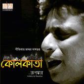 Kolkata by Rupankar