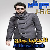 Al Denya Janah by J Fire