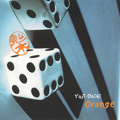 Orange by Yuji Oniki