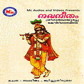 Navaneetham by Various Artists