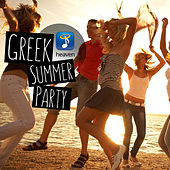 Greek Summer Party by Various Artists