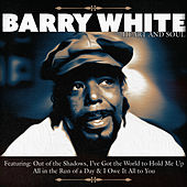 Heart & Soul by Barry White