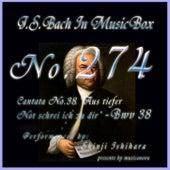 Cantata No. 38, ''Aus tiefer Not schrei ich zu dir'' - BWV 38 by Shinji Ishihara
