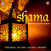Shama by Various Artists