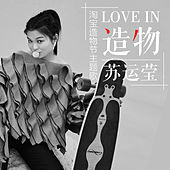 Love In Zao Wu by Sue