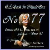 Cantata No. 41, ''Jesu, nun sei gepreiset'' - BWV 41 by Shinji Ishihara