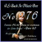 Cantata No. 40, ''Dazu ist erschienen der Sohn Gottes'' - BWV 40 by Shinji Ishihara
