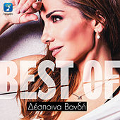 Best Of Despina Vandi by Despina Vandi (Δέσποινα Βανδή)