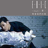 What Love Has Taught Us by Eric Chou